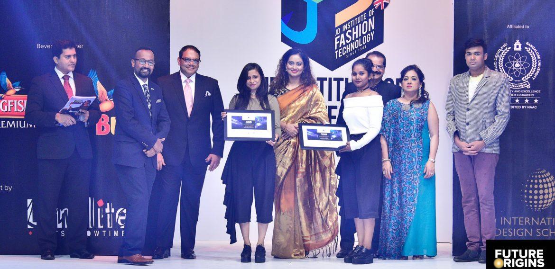 Classic Street – Future Origin – JD Annual Design Awards 2017