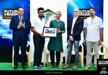 Lotus – Future Origin – JD Annual Design Awards 2017