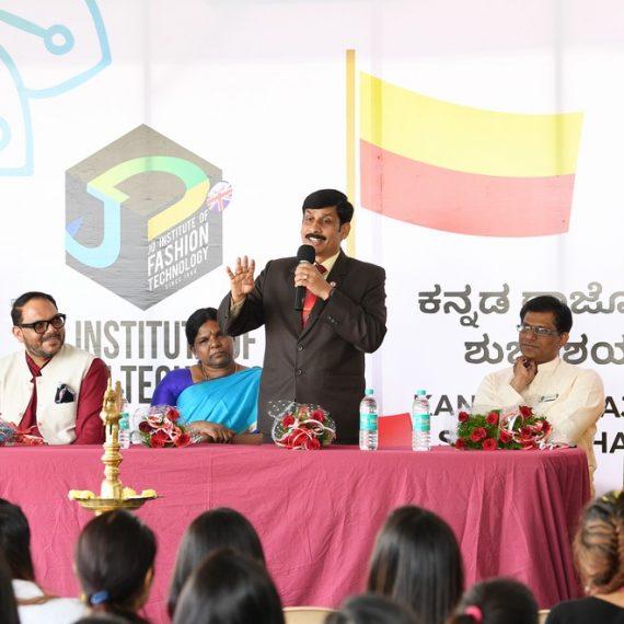 "Karnataka Rajyotsava – ""Love for the Language and Value of Traditions"""