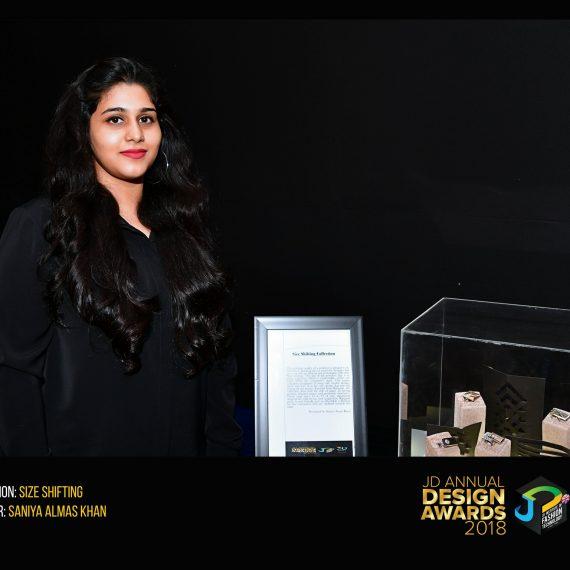 Size Shifting – Change – JD Annual Design Awards 2018