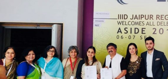 Collaboration with Institute of Indian Interior Designers – IIID